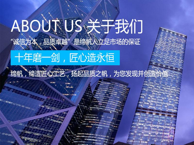 Shenzhen ABT Electronics CO.,LTD