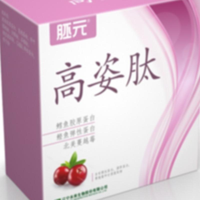 Bioaktivní peptidový dipeptidový kolagenový komplement