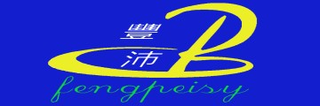 Feng pei industrial co. LTD