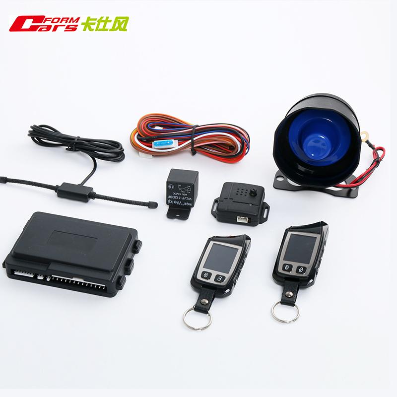 auto kód grabber s dvěma FSK LCD vysílač dálkové auto alarm 500m