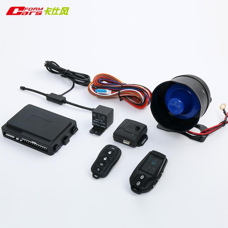 obousměrný hopping kód lcd dálkový ovladač auto bezpečnostní auto alarm systém