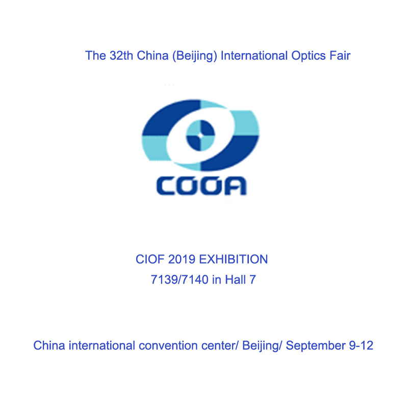 32. čínský (Peking) mezinárodní veletrh optiky