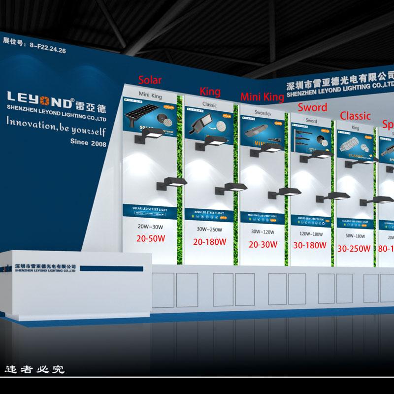 Hong Kong International Outdoor \u0026 Tech Light EXPO 2019.