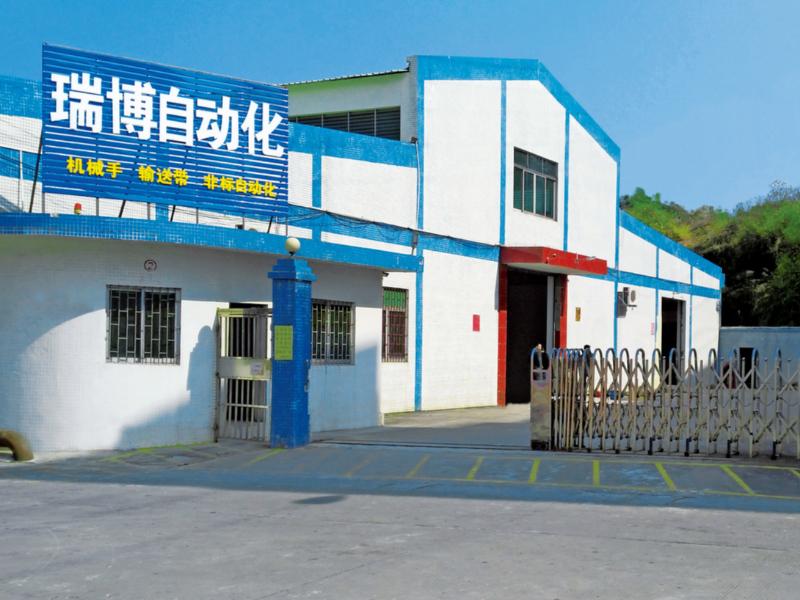 Dongguan Runpard Automation Technology Co., Ltd