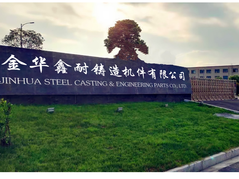 Jinhua Steel Casting And Engineering Parts Co., Ltd.