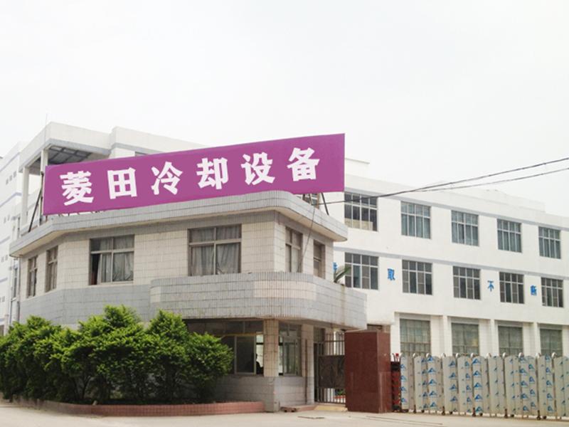 Dongguan Lingtian Cooling Equipment Co., Ltd.
