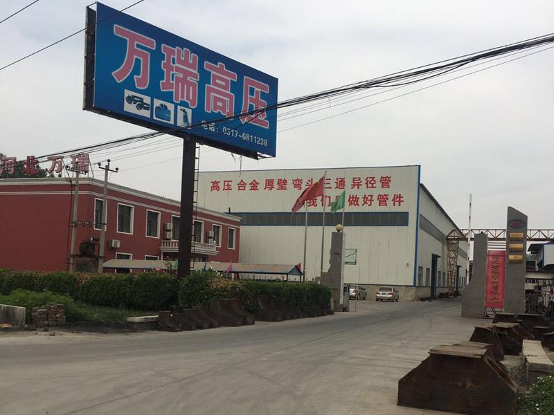 Hebei Wanrui Pipe Fitting Co.,Ltd