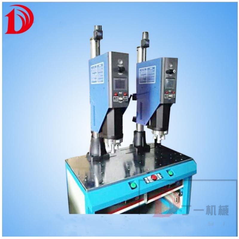 Digitální inteligentní ultrazvukový svařovací stroj PLC počítačový řídicí systém dy-p-v7.2
