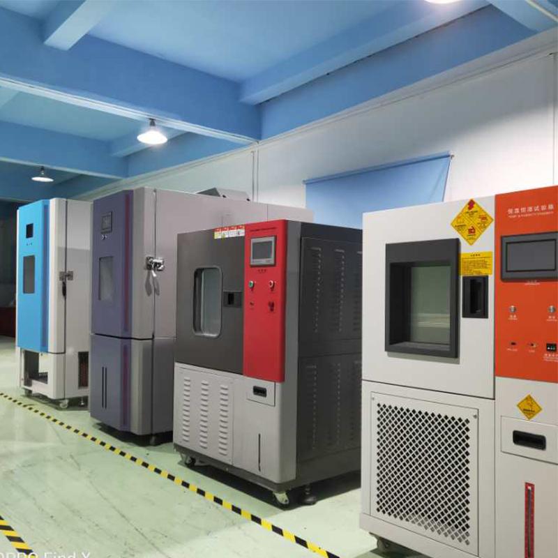 Tajemství údržby stroje na testování typu životního prostředí